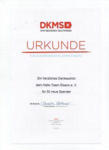 urkunde-dkms-001